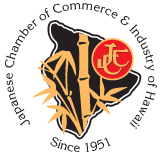 Member, Japanese Chamber of Commerce & Industry of Hawaii