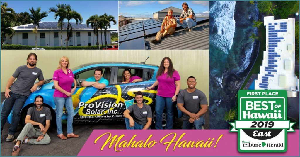Mahalo for Voting us Best of East Hawaii 2019